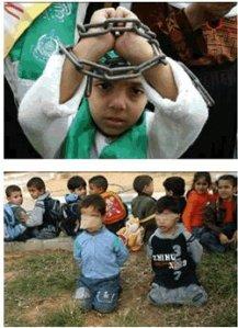 Questa invece è la Palestina.